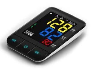 B.P.Monitor U801 ultralthin blood pressure monitor