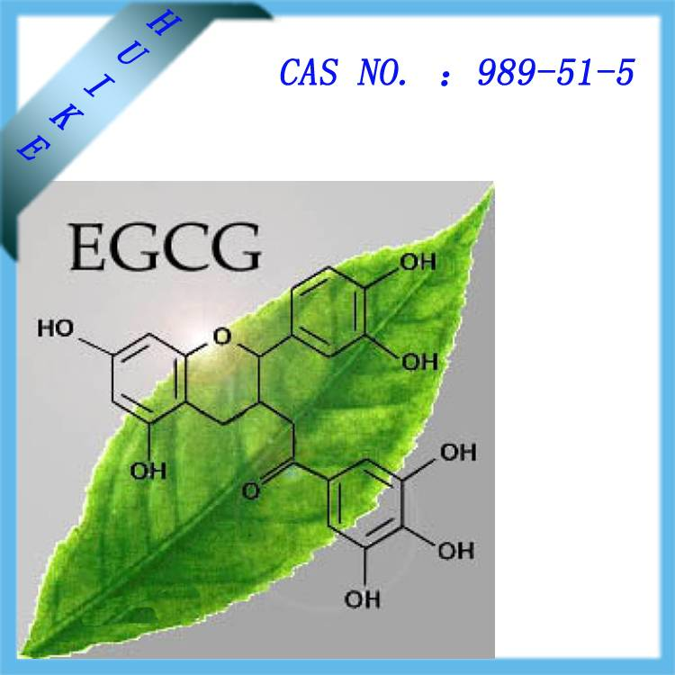 Factory Sully High Quality EGCG In China Market