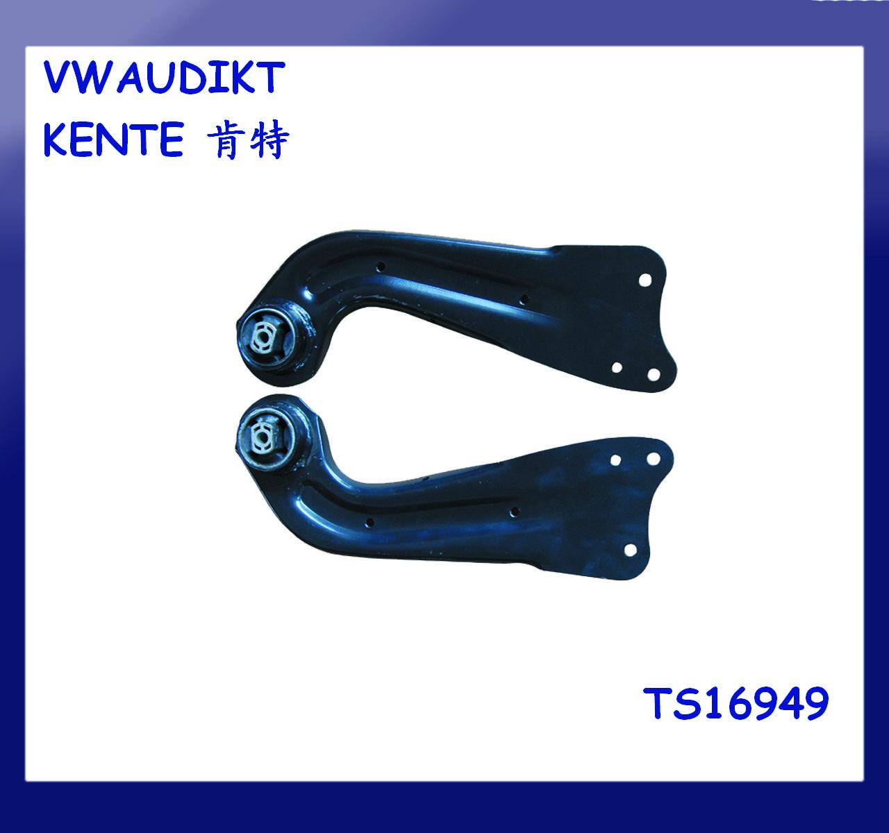 Auto parts VW Sagitar control arm OEM 1K0505223K