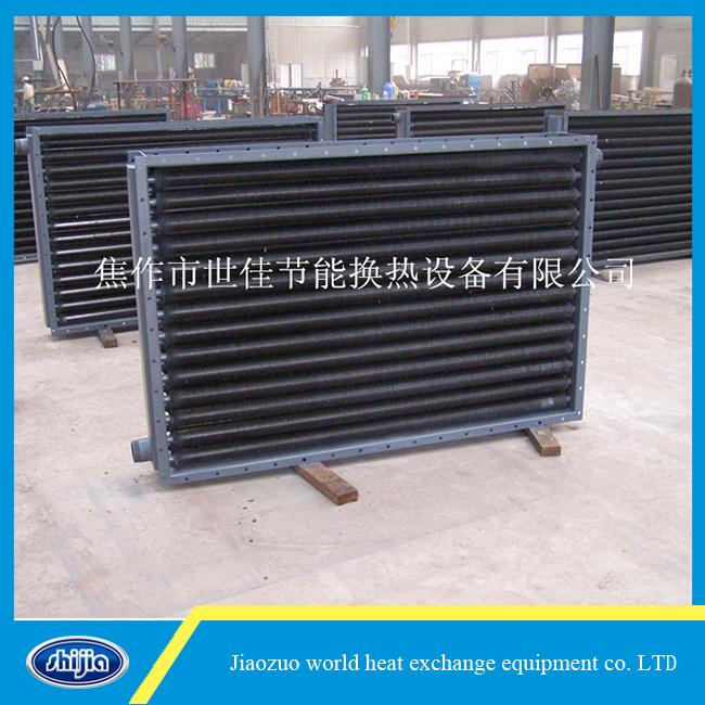 SHIJIA SJ-36 SRZ-type,SRL-type radiator
