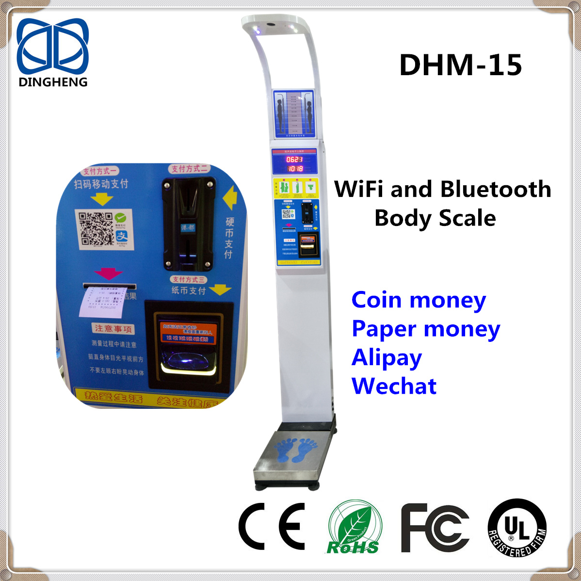 DHM-15 New Design Alipay WiFi and Bluetooth Body Scale height and weighing machines