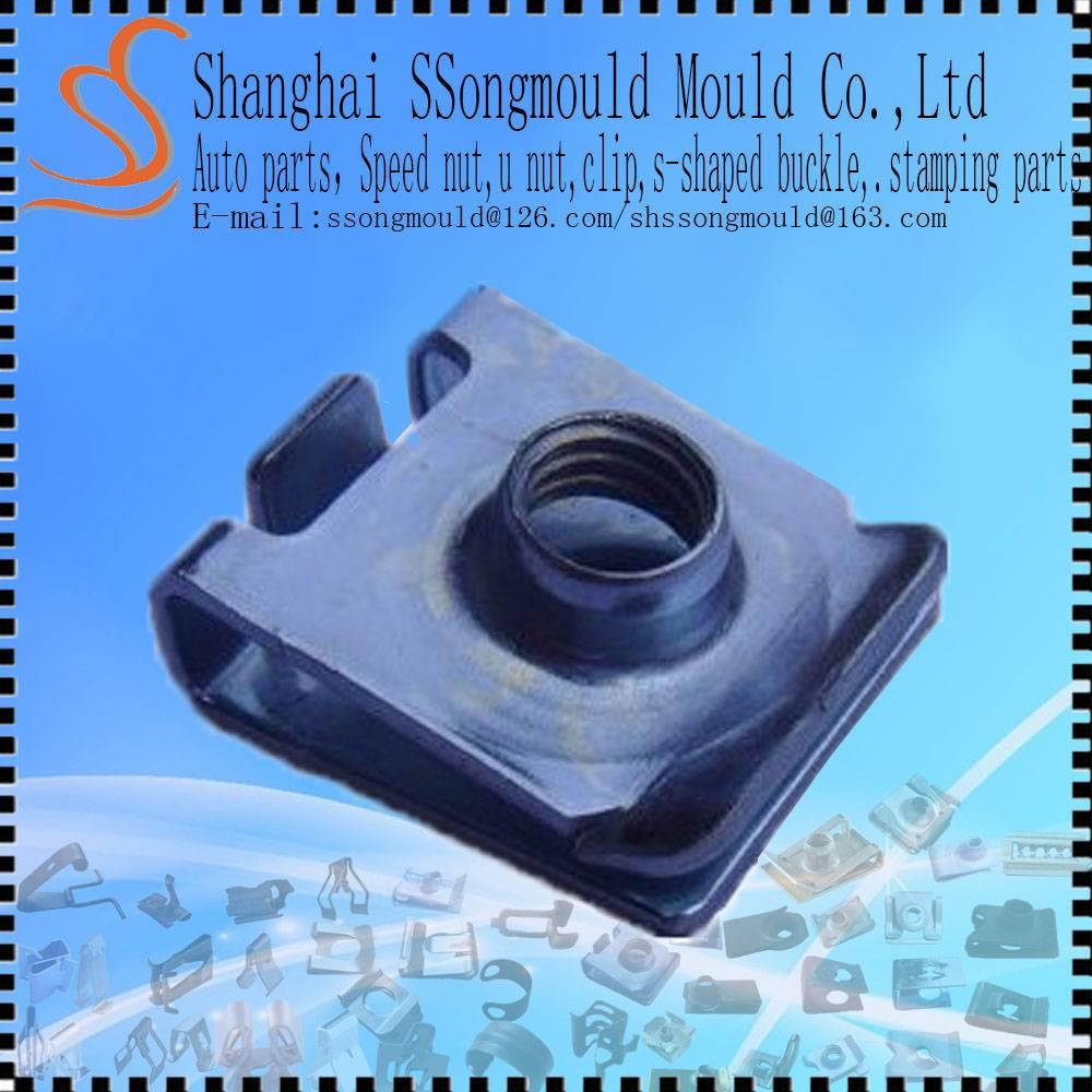 Ssongmould Spring Steel Black speed u nut OEM