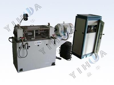 MRC-1 Gear Wear Testing Machine