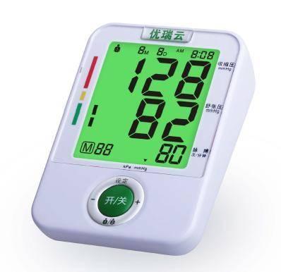 B.P.Monitor U80JH 3 colour backlight digital blood pressure monitor