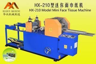 HX-210 Mini Style Facial Tissue Machine