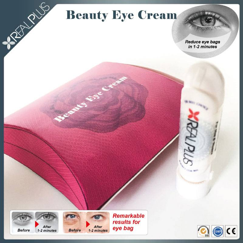 New 2016 Free sample beauty eye cream under eye wrinkle treatment best eye cream