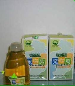 bamboo vinegar pets shampoo