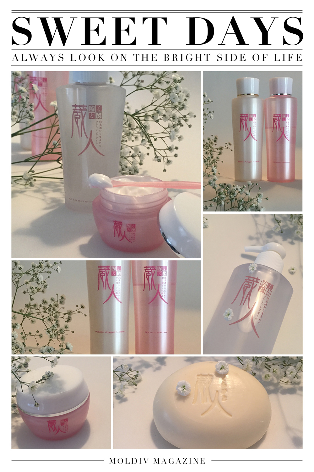 KURAHITO Skin White Collection