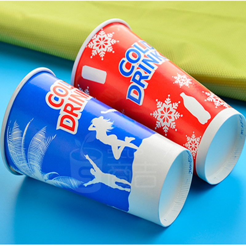 cold drink paper cup logo printting