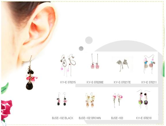 Earing_Jewelry