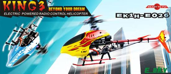 Esky EK1H-E026 King 3 Electronic RC Helicopter