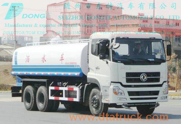 DTA5250GSSD Water Tanker