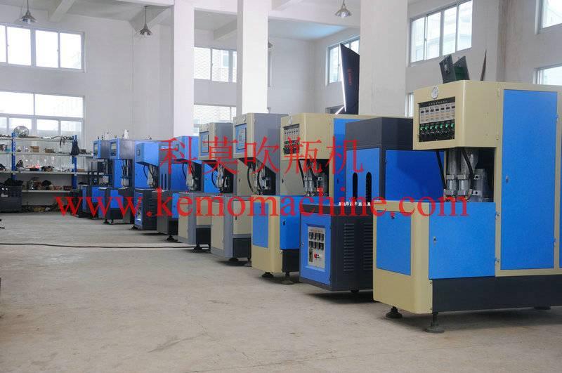 China semi automatic Injection blowing molding machine
