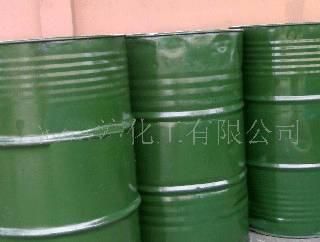 PEG4000 Monooleate,9004-96-