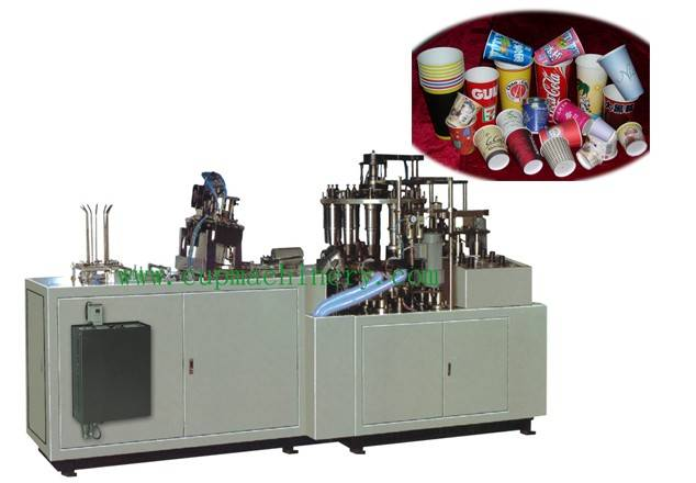LBZ-LAB FULLY AUTOMATIC HIGH-SPEED PAPER CUP MACHINE