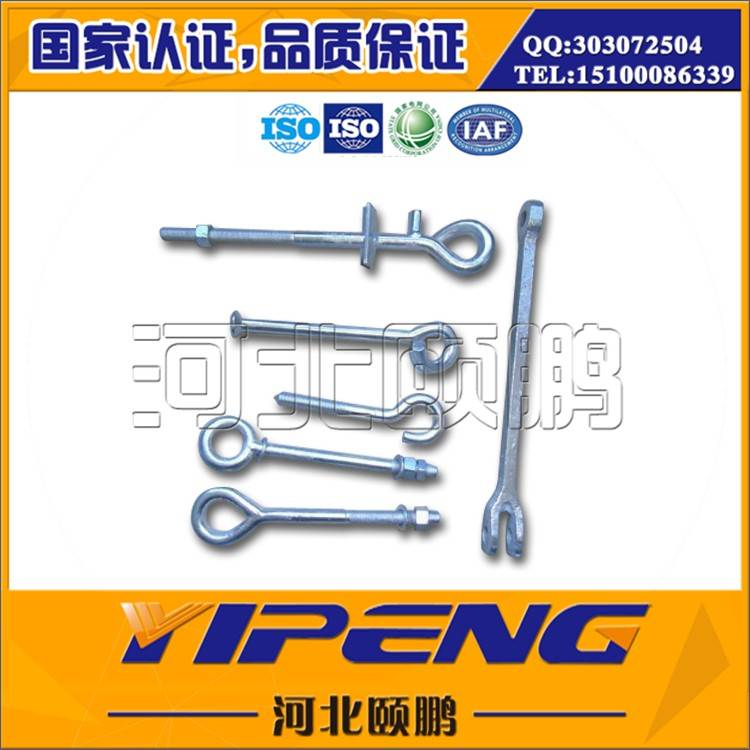 Eye Bolt with Nut/Electric Power Line Hardware Lifing Eye Bolt/Drop forged Oval Eye Bolt with square