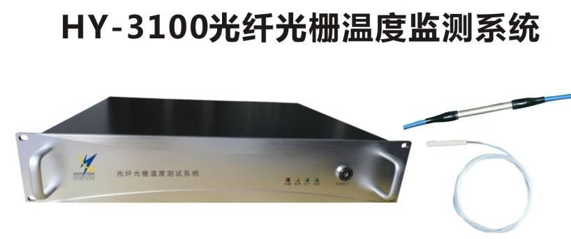 Fiber Brag Grating Temperature Sensing System
