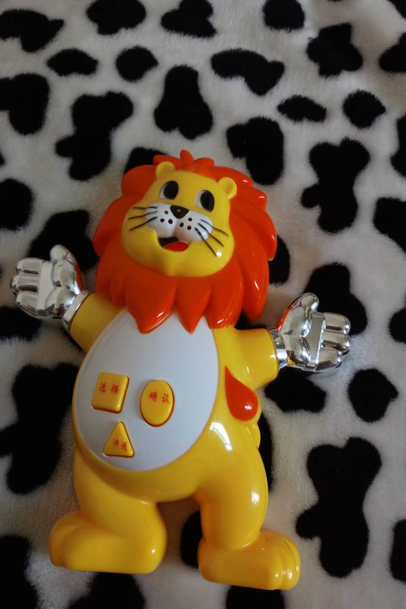 High Quality battery operated lion educational toys for kids plastic baby puzzle toys with musical