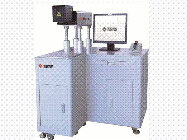 Steel/Metal Laser Engraving Machine -German Ipg Fiber Laser Marking Machine--Fiber Laser Marking Mac