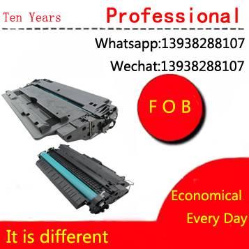 JUEN Toner Cartridge 7516 Compatible HP Black Laser 5200