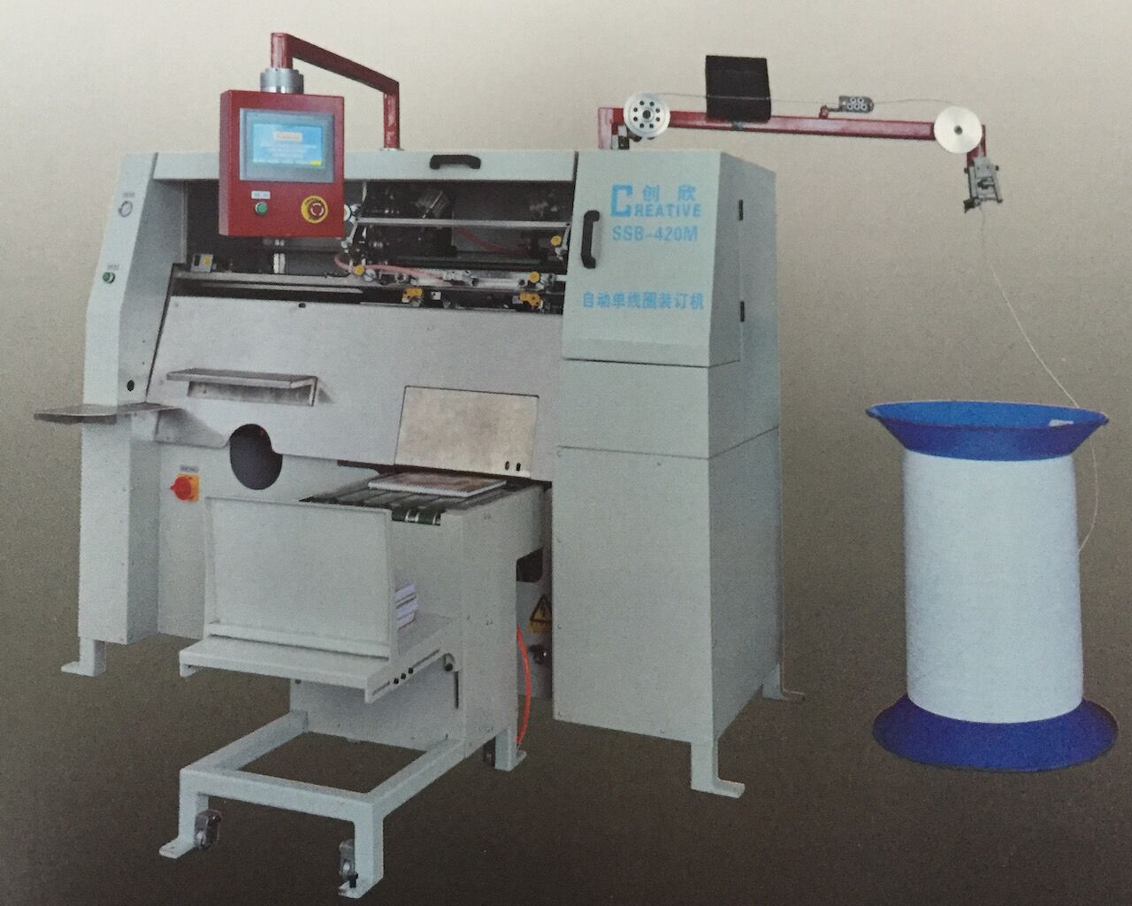 Double wire punching&binding machine