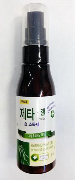 Zetta Gel Hand Sanitizer B type