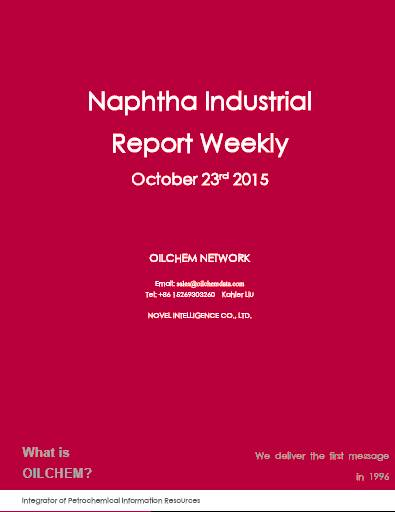 Naphtha market report weekly (25-Dec-2015)
