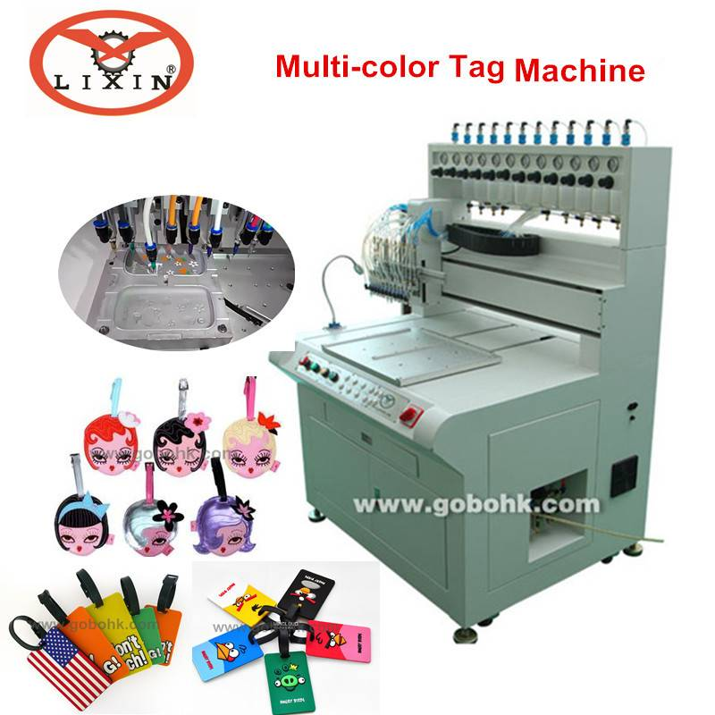 high frequency pvc dispensing machine
