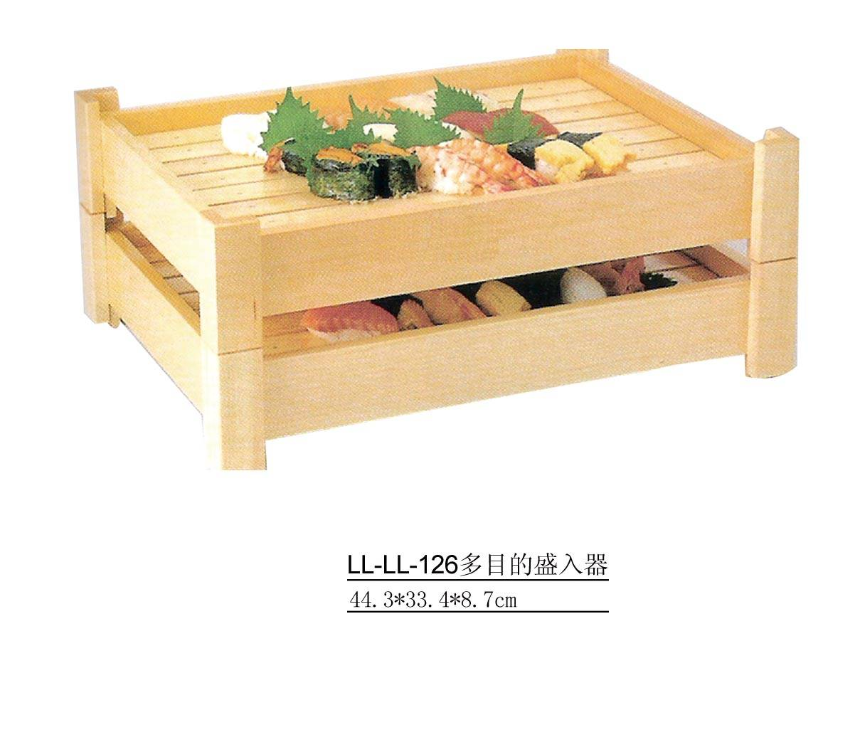 Sushi multilayer plate - LL-LL-126