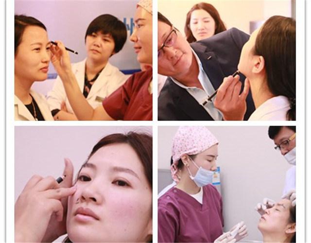 Acido Hialuronico Reticulado Inyectable PARA Ojos