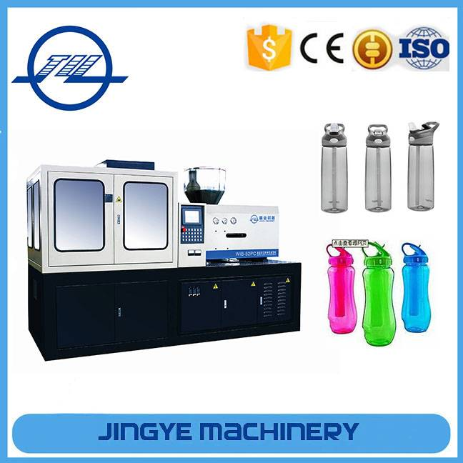 China one step PC bottle injection blow molding machine