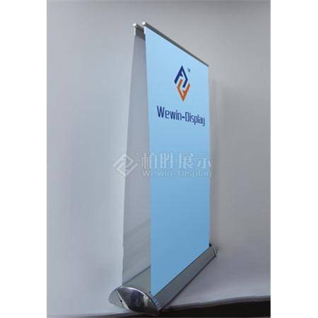 Tabletop Roll Up Banner