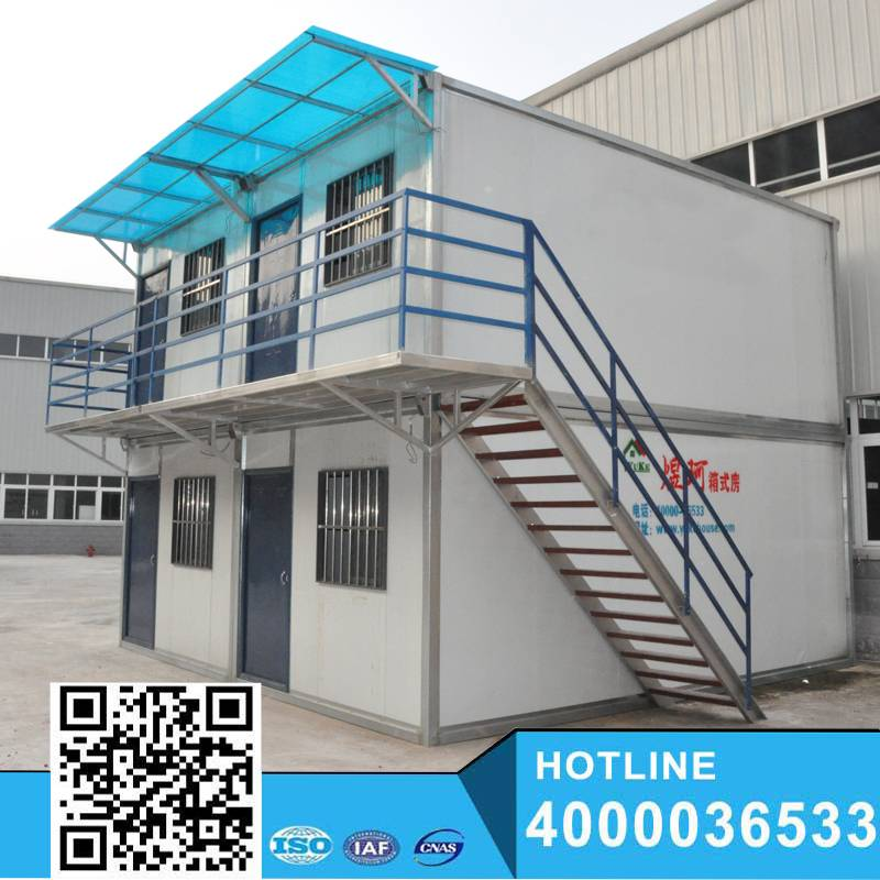 professional supplier modular prefab homes prices