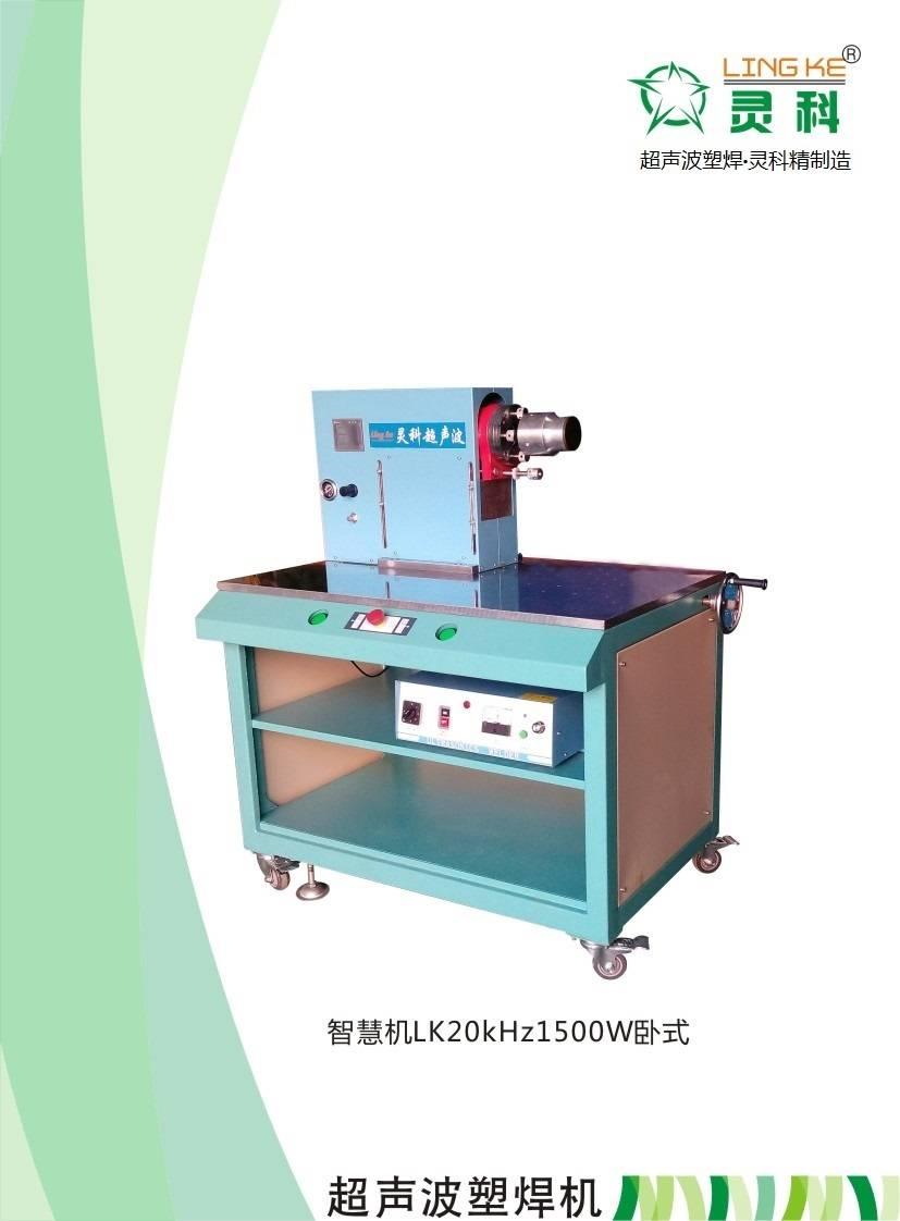 ultrasonic fuel injector cleaner