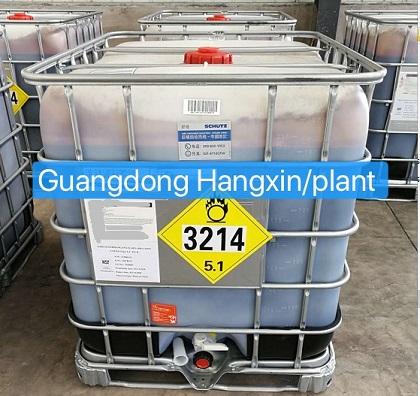 High quality Sodium Permanganate 40% cas10101-50-5