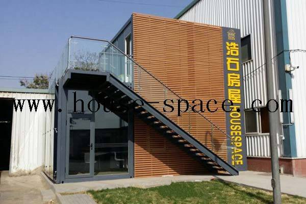 Nice design contemporary container office