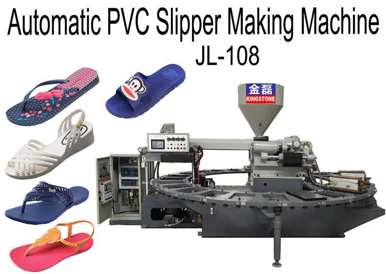 Slipper & Sandals Making Machine