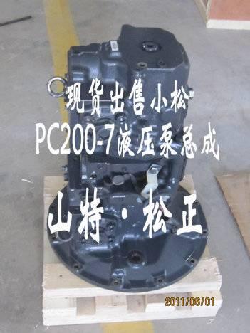 PC200-7 hydralic pump 708-2L-00112,komatsu excavator parts