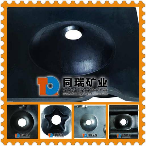 High-strength Steel Plate in mining