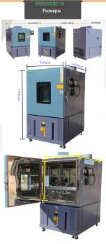 10 years experience factory of climate testing machine with CE marked