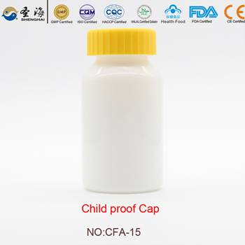 150m factory direct hot sale plastic bottle for medicine
