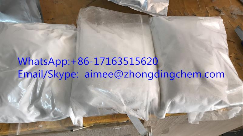 Pure FMXP Medicine Ingredients Powder Cas 96096-52-5
