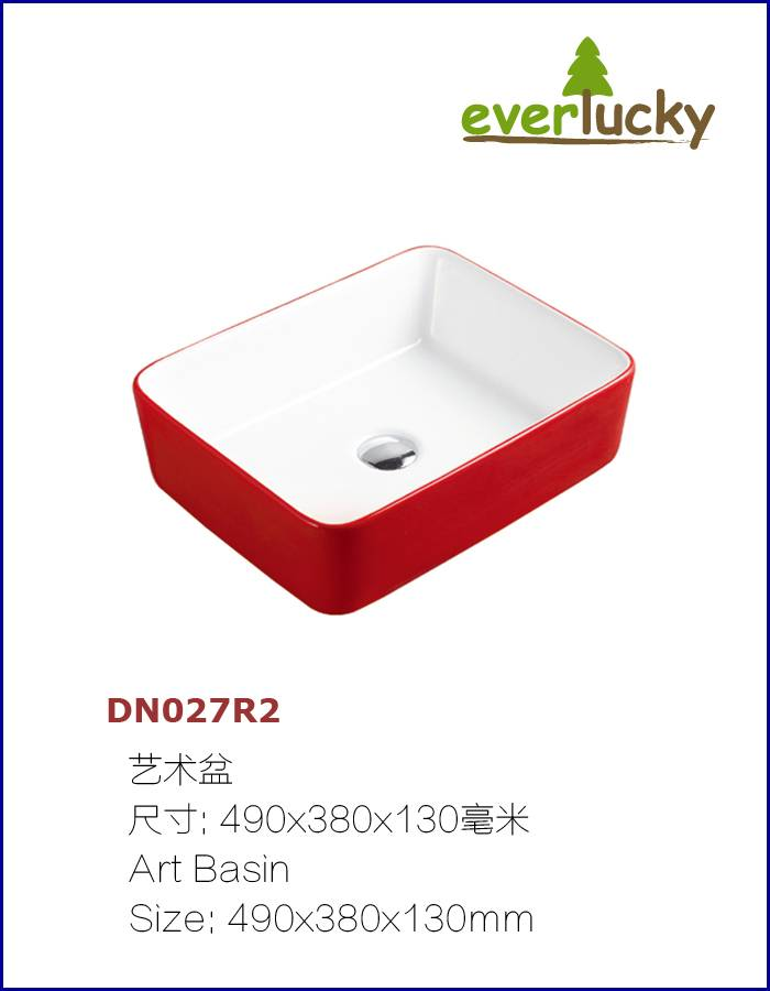 Ceramic Art Basin With Excellent Quality DN027R2