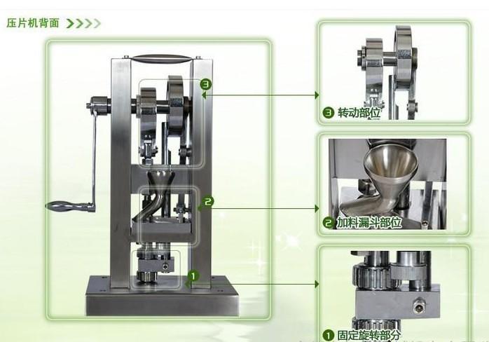 TDP-0A Manual Tablet Press