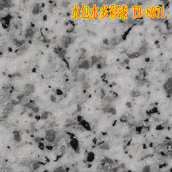 Guangdong tuba imitation granite paint for decorating the external walls
