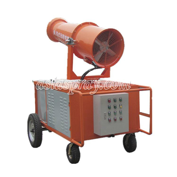 Deeri Portable long range spray large industrial cannon for dedust and humidify