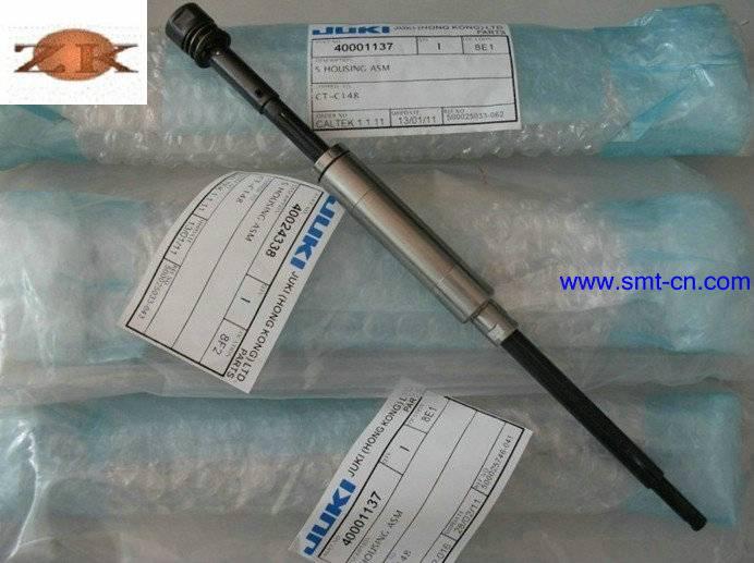 SMT JUKI Nozzle Shaft 750/760/2010/2050/2060