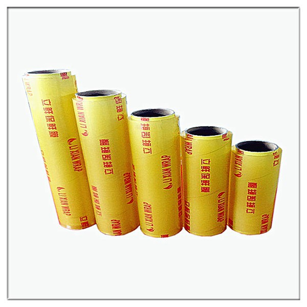 Food Grade PVC Cling Film for Catering Supplies