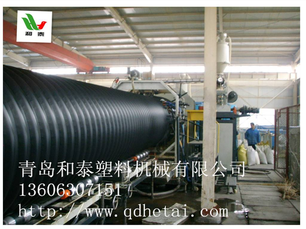 PE/PP Large-Diameter Gas-Burning Pipes and Water-Supply Pipes Production Line