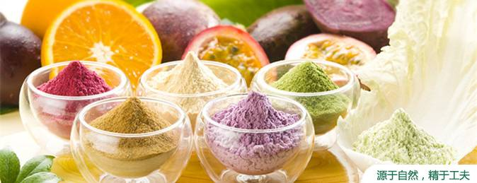 Factory direct supply SD/FD fruit powder/fruit concentrate